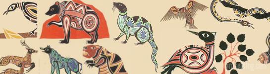 Indianisches Horoskop, Bilder (c) stardreamer.beepworld.de
